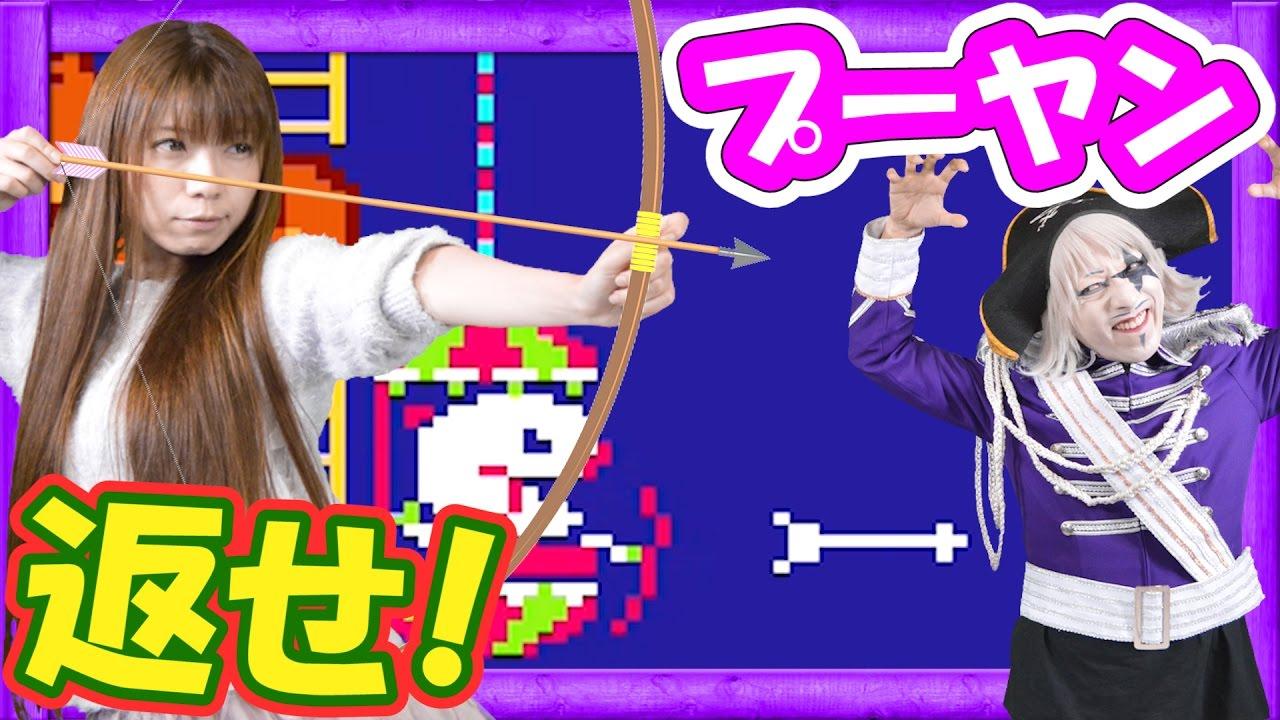 【レトロゲーム】ファミコンの高難易度ゲー…