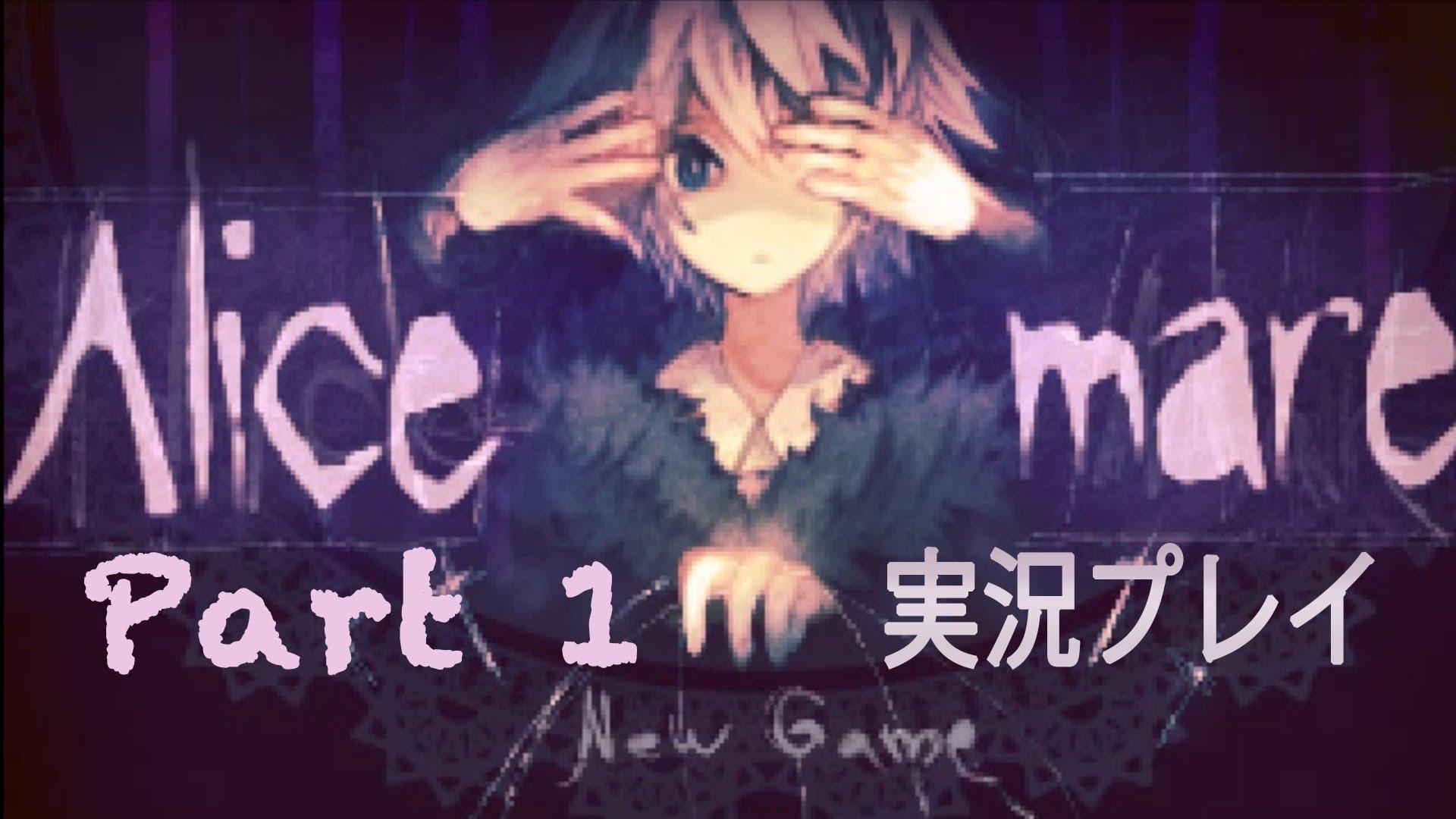 【童話の世界へようこそ!】Alice m…