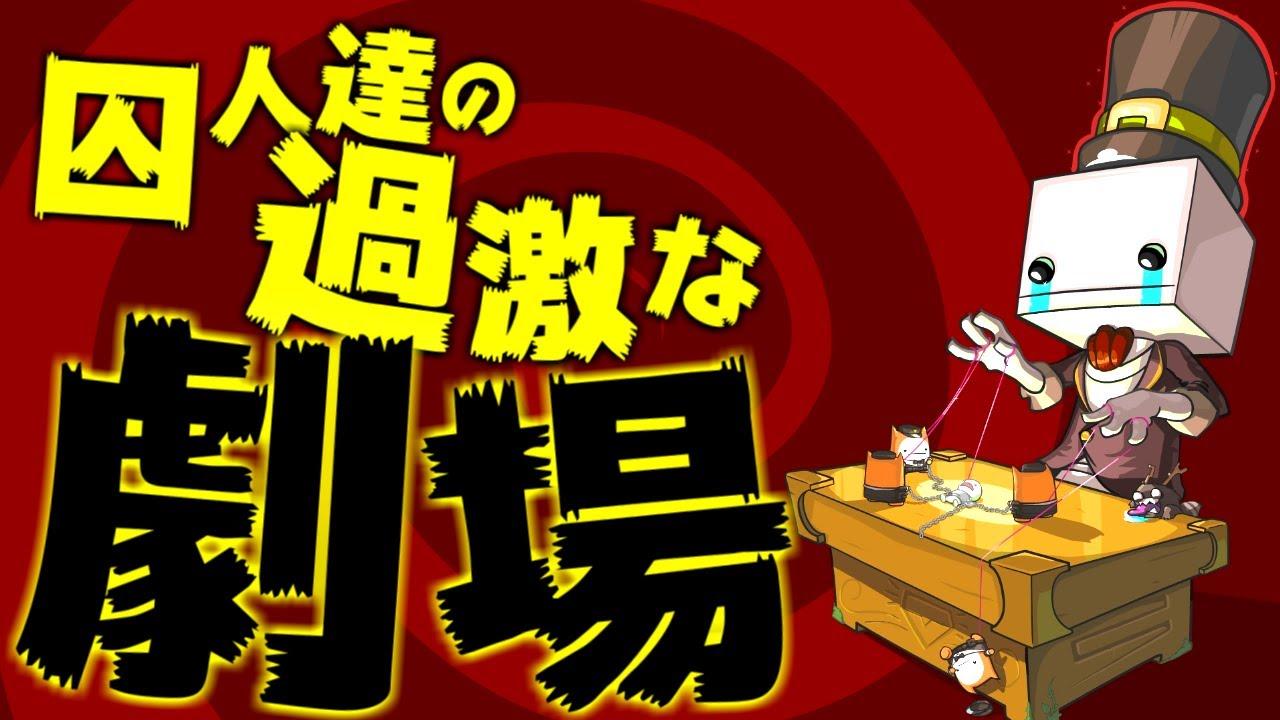 【阿吽実況】楽しいショーの始まり!?:P…