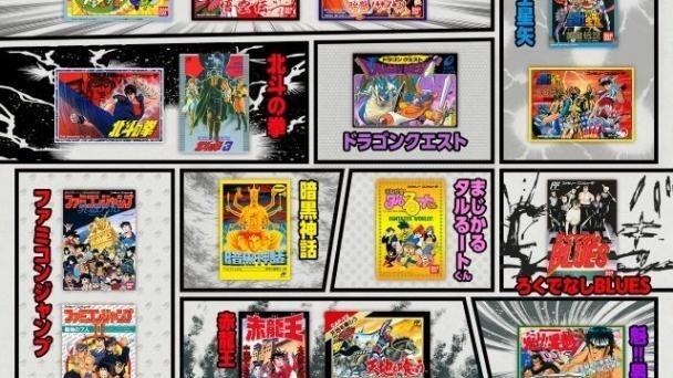 懐かしゲーム『ファミコンジャンプ英雄列伝…