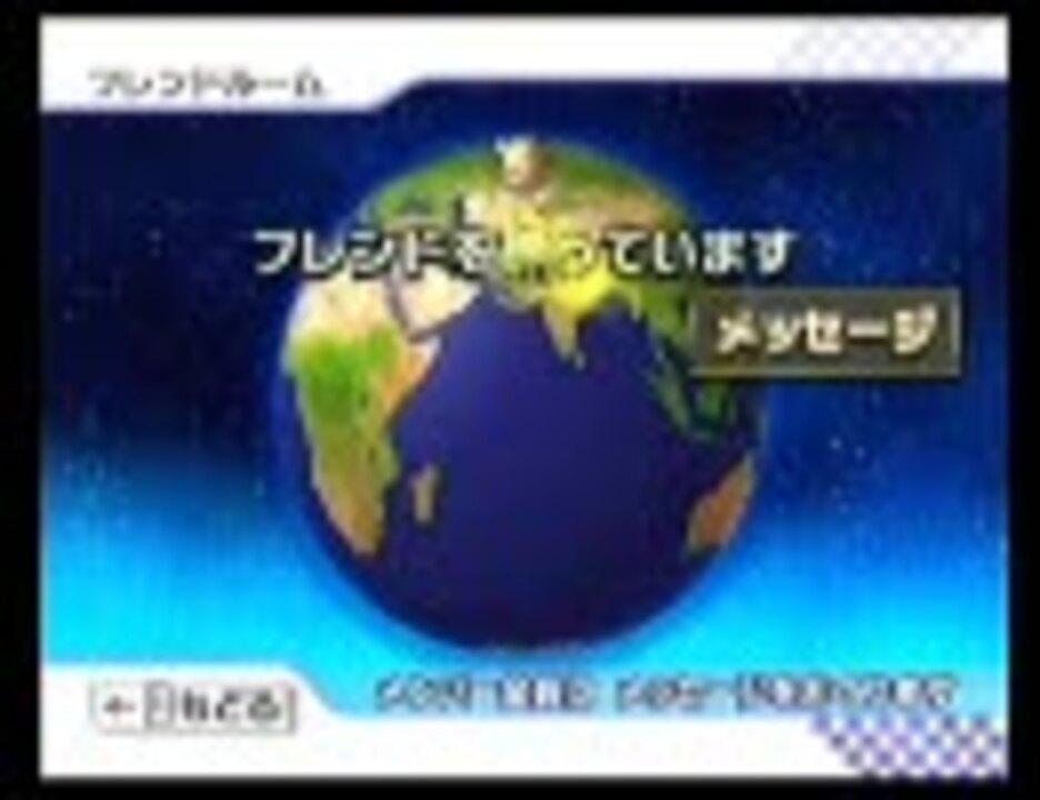 【コイケヤ会】 マリオカートWii ぴっ…