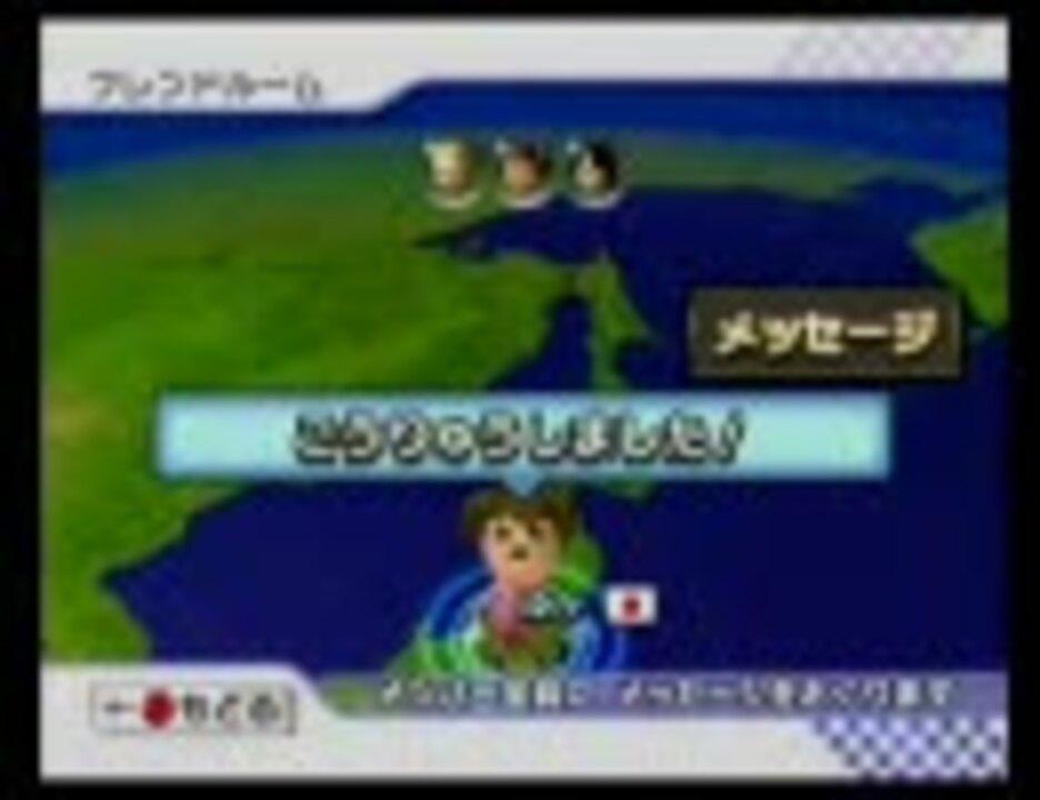 【コイケヤ会】 マリオカートWii はっ…