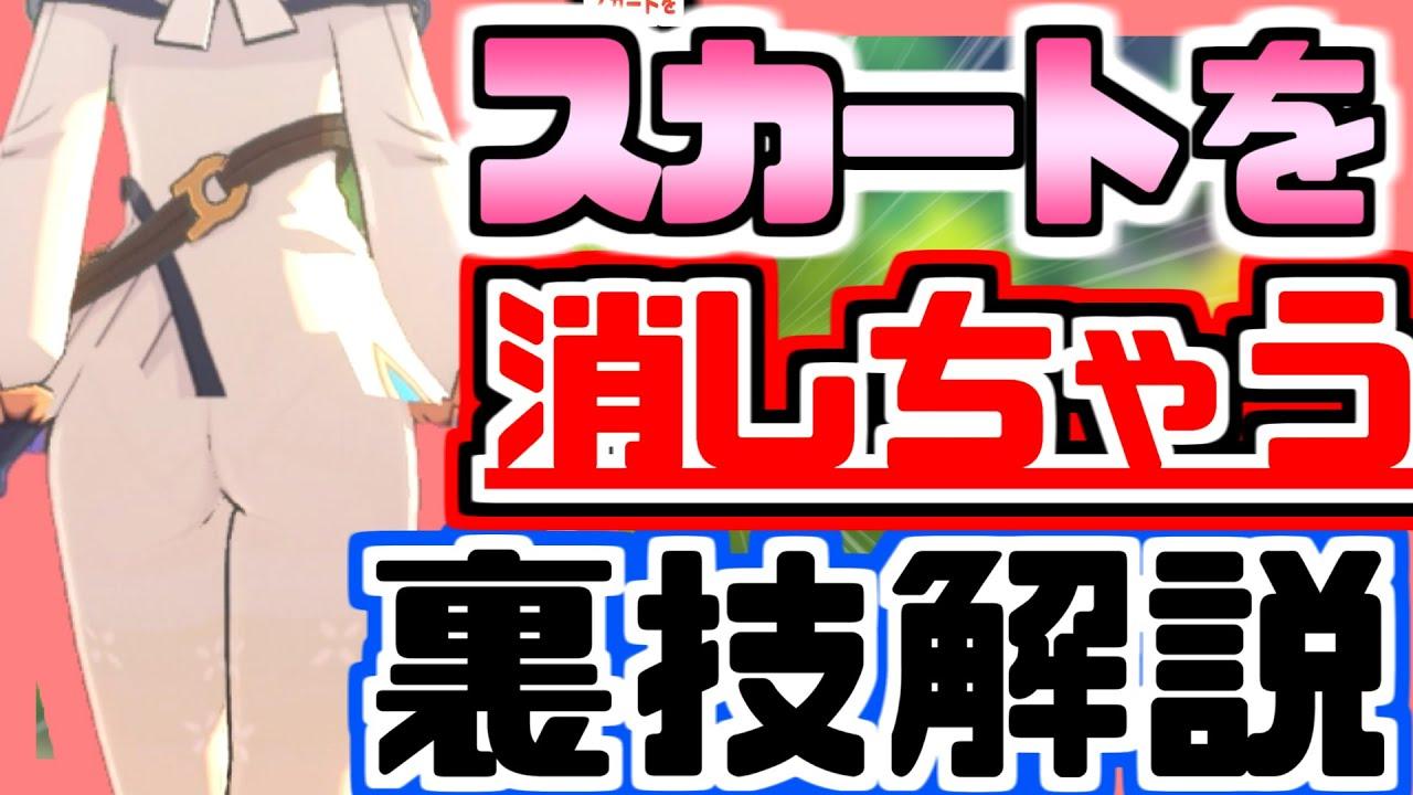 【原神】おススメの裏技&バグ7選を紹介!…
