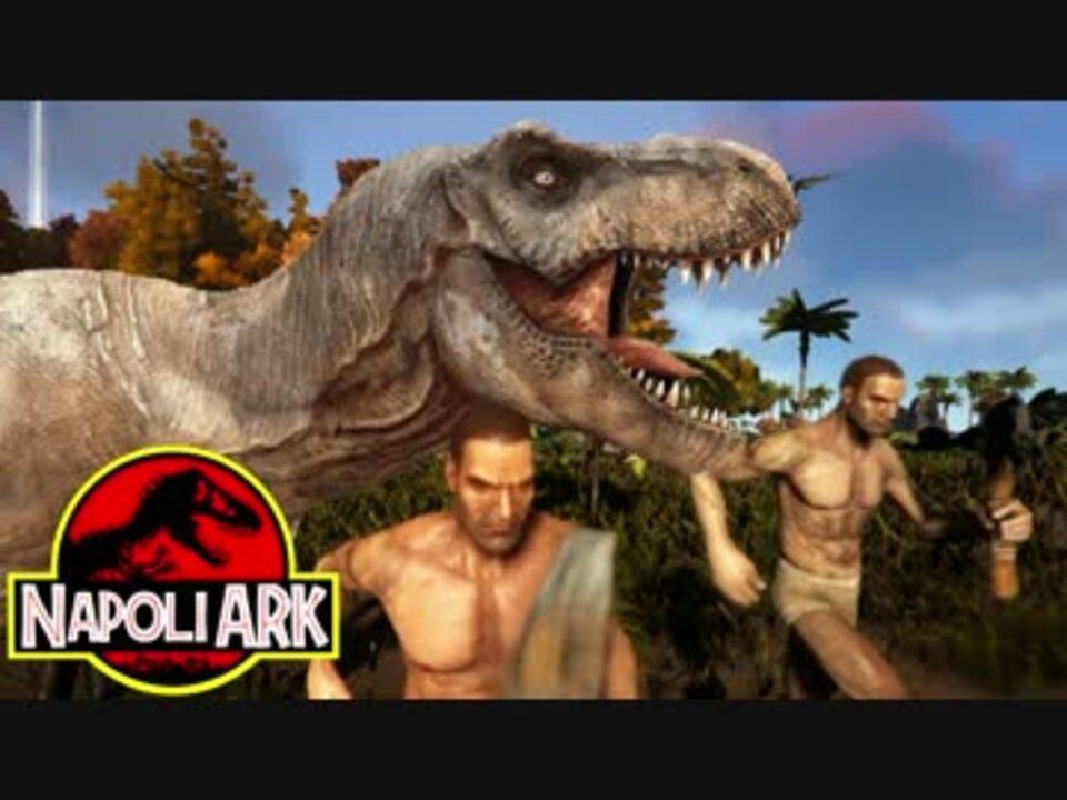 ゼロから始める恐竜生活へようこそ! 第一…
