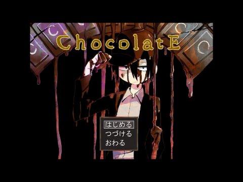 ChocolatE 甘い匂いに誘われて実…