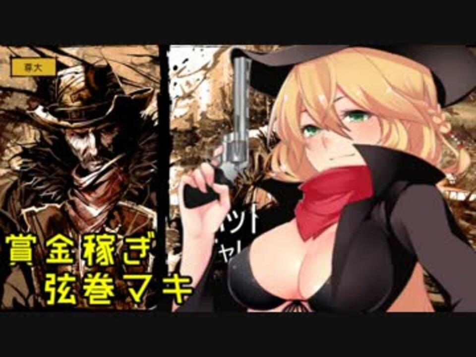 【Call of Juarez:Guns…